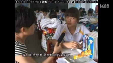 教书育人视频-新洲职高 汪爱新