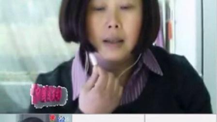1月20日中国残友之声