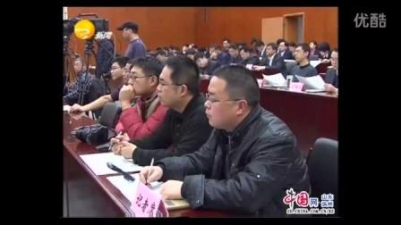 中共滨州市纪委八届八次全体会议召开
