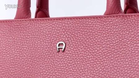 Aigner Cybill Handbag
