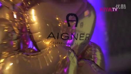 Aigner爱格纳50周年