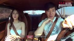 【宠】韩国气质美女车模MAXIM写真视频 摄影师外