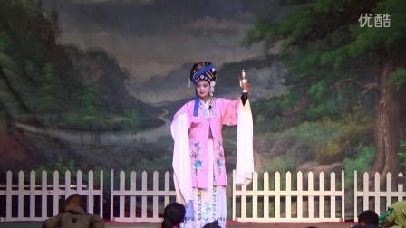 龟山奇案(上集)——河南省安阳市曲剧团漯河市西城区演出