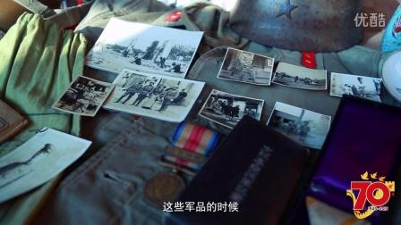 56-收藏岁月-我的抗战记忆-多彩贵州网