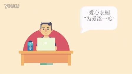 51-微爱-长城网