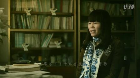 """37-""""传承""""系列——清明公祭黄帝陵之兰草-西部网"""