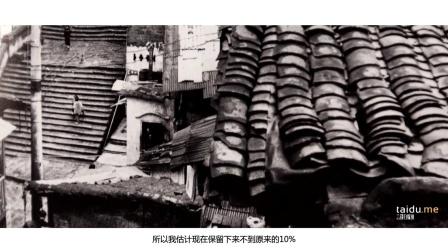 【态度】何智亚:消失的城市