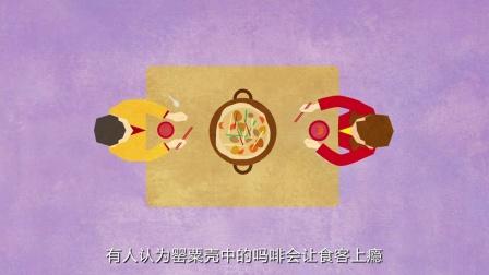 飞碟头条:吃罂粟壳会有毒瘾吗?