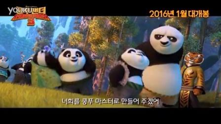 《功夫熊猫3》抢先完整版 最新发布免费看 手机观看
