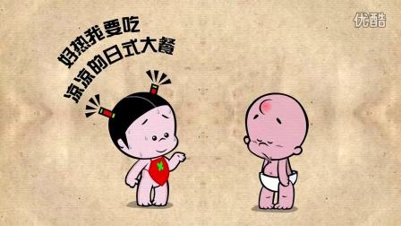 小破孩有内涵03