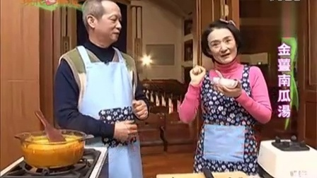 【現代心素派】20140404 香積料理 --金薑南瓜湯、紅糖百合 & 在地好美味-金運-紅糖地瓜麵包