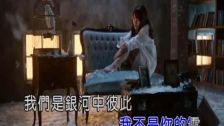 孙露 - 你不是我的月亮我不是你的云