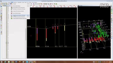 4th_webinar_April_2014_Drill_hole_Management_and_Mesh_grid_operations in GeoMode