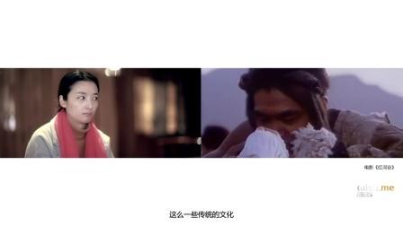 【态度】央青:最后的处女地