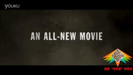 《鍋蓋頭3:絕地反擊  3:  》預告片