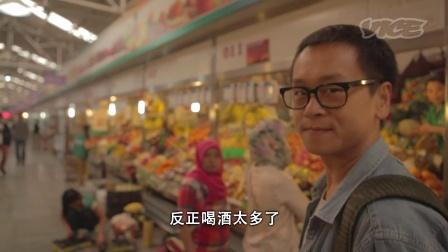 醉后早餐(第1集):茶餐厅篇