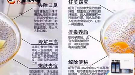 广西网视在线报道黑金砂兰香子 代理微信 727060703