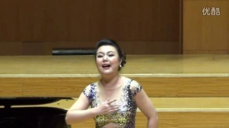 【万里春色满家园】2016.2.4.北京音乐厅,演唱:霍元圆,伴奏:郝文晶。