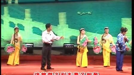 圆梦沁源秧歌音乐剧