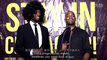 SeS China TV presents Stay In Character Interview Kevin Maxim