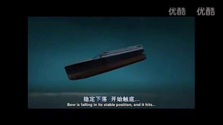 涛哥在此【泰坦尼克号】真相