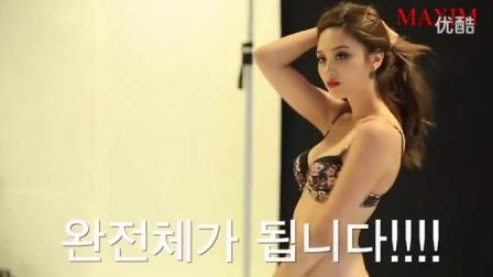 【宠】往后看 MAXIM韩国美女时尚写真高清视频下