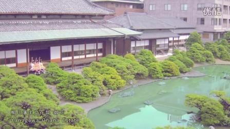 日本柳川市的旅游宣传片