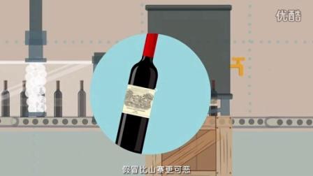 网购红酒防坑指南 | 狐说葡萄酒