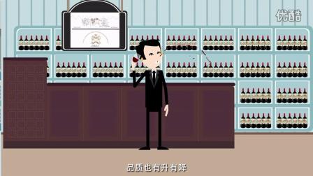 超实用:2分钟教你选对波尔多葡萄酒