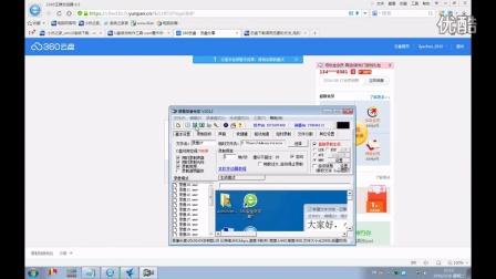 (一)u盘装win7系统教程 u盘启动盘制作 使用u盘安装系统视频教程