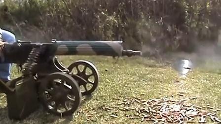 Russian Maxim 1910 machine gun
