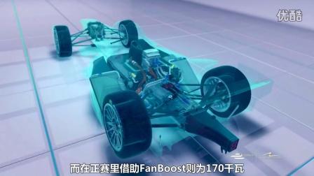 电动方程式FE 赛车如何工作