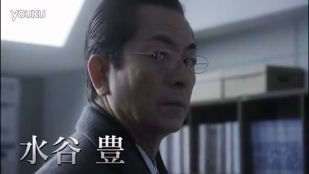 【相棒 14】2月24日(水)よる9時放送!第17話 予告