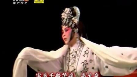 粤剧柴房会(危佩仪 黄春强)
