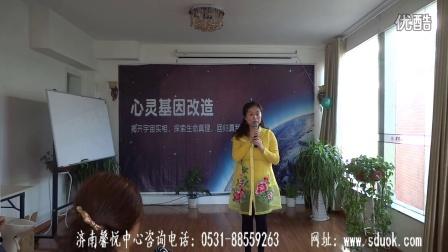 《孩子——我生命中的贵人》沟通师:张晓芳