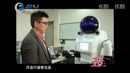《数说北京-机器人总动员》对智能佳公司进行专题报道