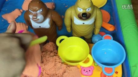 熊大熊二玩太空沙印模型 96