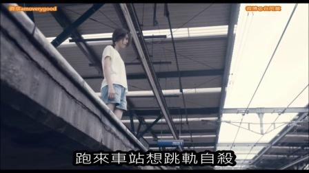4分钟看完2015日本电影《欺诈计划》