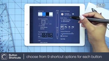 概念画板教程:连接你的Adonit 电容笔