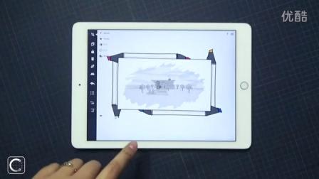 概念画板教程:复制+粘贴功能的使用