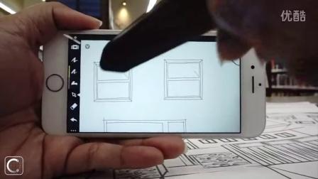 概念画板: 利用概念画图快速完成设计