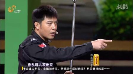 《爱是相互的》邵峰 孙涛 王宏坤 黑妹欢乐喜剧人 宋小宝 小沈阳