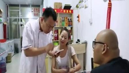 搞笑视频笑死人不偿命+餐馆老板娘的WIFI密码,笑喷!