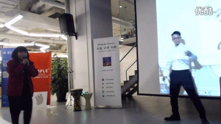 北京GDG Go 语言聚会: 音乐表演