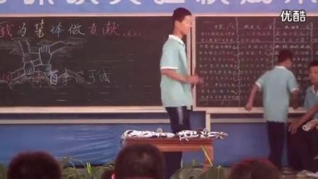 杜郎口中学新课改实验展示交流课初中政治我为集体做贡献