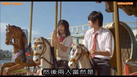 7分钟看完2014日本爱情电影《邻居同居LDK》