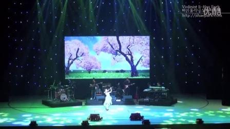 韩国小提琴家朴智慧super tour首尔站:四季-春天1乐章