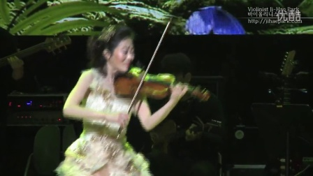 韩国小提琴家朴智慧super tour首尔站:四季-春天3乐章