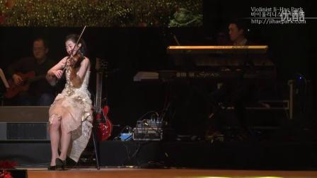 韩国小提琴家朴智慧super tour首尔站: 四季- 秋2乐章