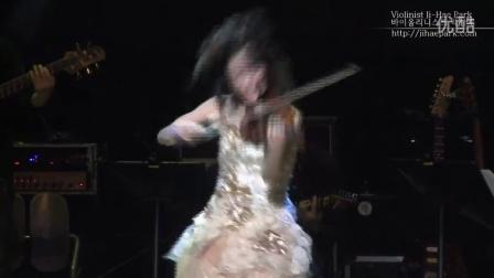 韩国小提琴家朴智慧super tour首尔站: 四季- 秋3乐章